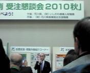 20101129133416.jpg