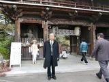 24.11.21 霊山寺.JPG