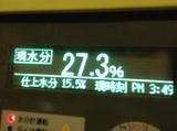 26.8.25-6.JPG