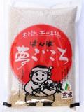 夢ごこち玄米.JPG