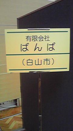 2009102516010000.jpg