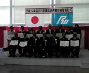 石川県農林漁業まつり功労者表彰式会場にて